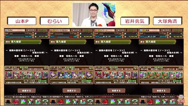【公式生放送】闘技場タイムアタック勝負