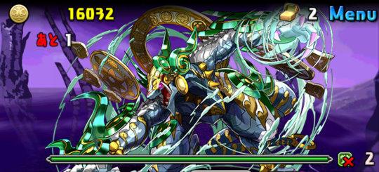 アザゼル降臨! 絶地獄級 3F 木の護神龍・オウジュ