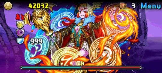 アザゼル降臨! 超地獄級 4F 紅輪の魔導姫・テウルギア