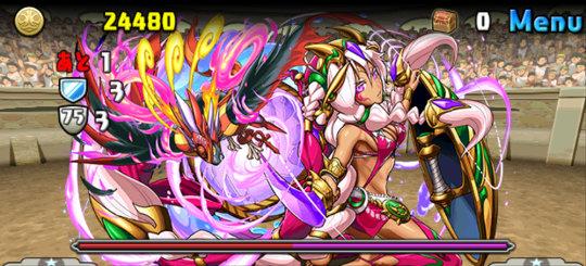 チャレンジダンジョン41 Lv7 ボス 隼護の冥蝎神・セルケト