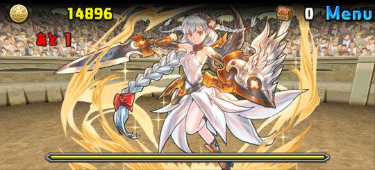 チャレンジダンジョン41 Lv5 ボス 白盾の女神・ヴァルキリー