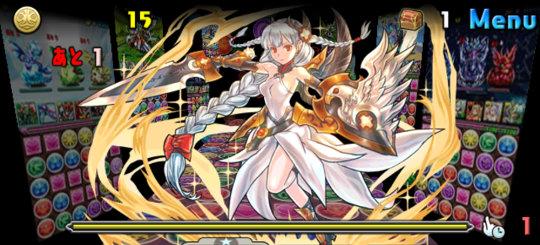 ガチャドラ降臨! 超地獄級 2F 白盾の女神・ヴァルキリー