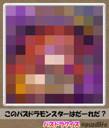 パズドラモザイククイズ63-2