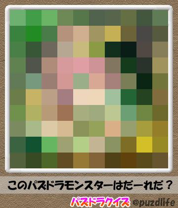 パズドラモザイククイズ63-5