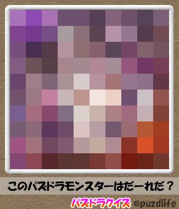 パズドラモザイククイズ63-6