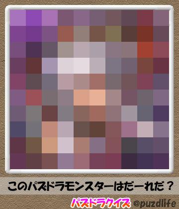 パズドラモザイククイズ63-7