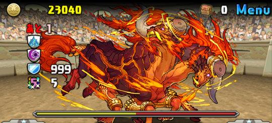 チャレンジダンジョン42 Lv8 3F 焦角の天火神・アグニ