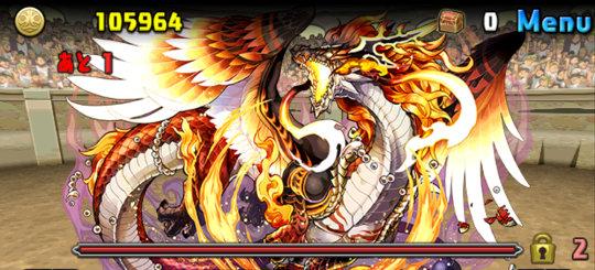 チャレンジダンジョン42 Lv9 6F 緋空司・ヤマトタケル=ドラゴン