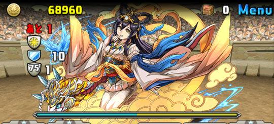 チャレンジダンジョン42 Lv10 4F 万象の皇妃神・イザナミ