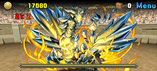 チャレンジダンジョン43 Lv6 4F 神秘の結晶龍・クリスタルスカル