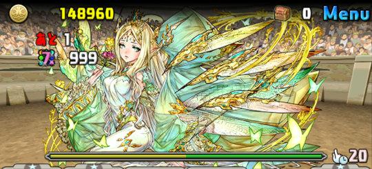 チャレンジダンジョン43 Lv10 ボス 妖精森の女王・ティターニア