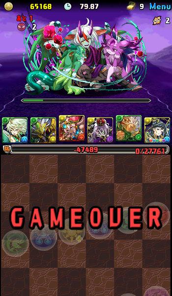 アーミル杯 ゲームオーバー2
