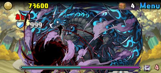 マガジンオールスターズコラボ 超地獄級 ボス 時代の終わりを告げる黒き竜・アクノロギア
