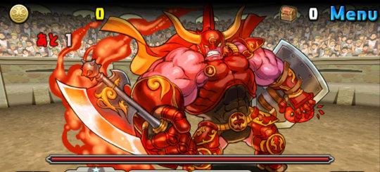 アテナ(+99)降臨! 絶地獄級 1F 裏豪腕の巨人・ギガンテス