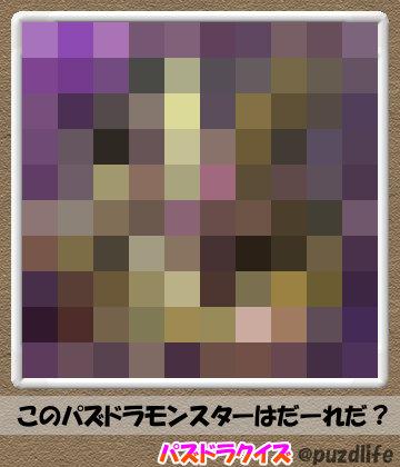 パズドラモザイククイズ64-1