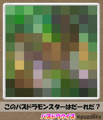 パズドラモザイククイズ64-7