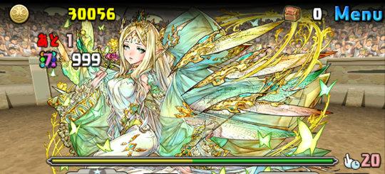 チャレンジダンジョン44 Lv8 4F 妖精森の女王・ティターニア