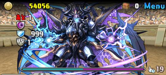 チャレンジダンジョン44 Lv8 ボス 黒天の幻龍王・ゼローグ∞