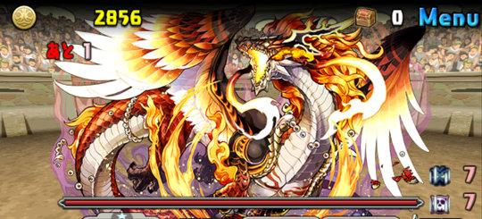 チャレンジダンジョン44 Lv9 2F 緋空司・ヤマトタケル=ドラゴン