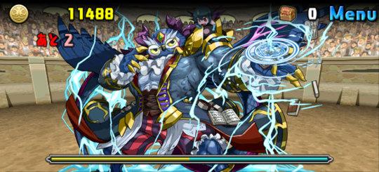 チャレンジダンジョン44 Lv5 4F 漢気の魔神卿・アモン