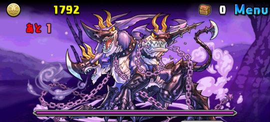 サタン(+99)降臨! 絶地獄級 2F 冥界の闇番犬・ケルベロス