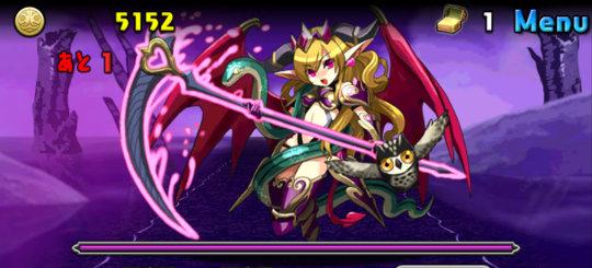 サタン(+99)降臨! 絶地獄級 3F 常夜の魔女・リリス