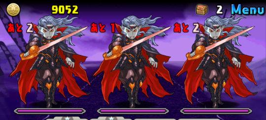 サタン(+99)降臨! 絶地獄級 4F ヴァンパイアロード