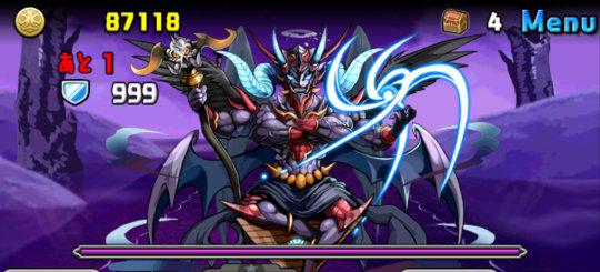 サタン(+99)降臨! 絶地獄級 ボス 裏大魔王・サタン