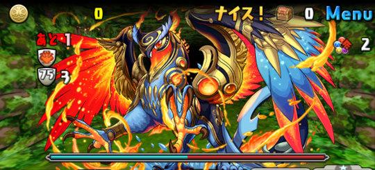 ウォレス降臨! 壊滅級 1F 灼羽の大賢龍・ネルヴァ