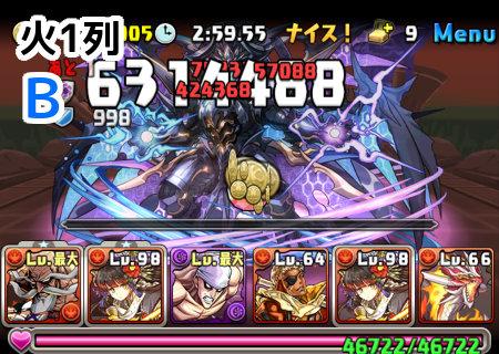 ゼローグ∞降臨 超絶地獄級 11F 火1列