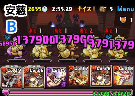 ゼローグ∞降臨 超絶地獄級 6F 安慈