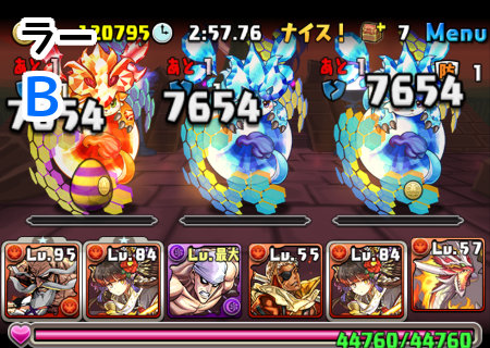 ゼローグ∞降臨 超絶地獄級 8F ラー