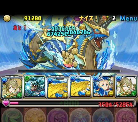 ノア=ドラゴン降臨 壊滅級 3F アルビダ撃破