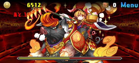 白蛇の地下迷宮 二層 3F 大食の妖仙・猪八戒