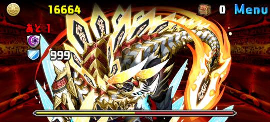 白蛇の地下迷宮 二層 ボス ディアゴルドス