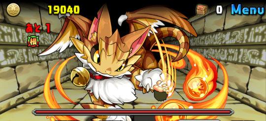 白蛇の地下迷宮 四層 2F 火の猫龍・シマニャドラ