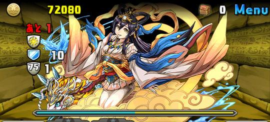 白蛇の地下迷宮 五層 ボス 万象の皇妃神・イザナミ