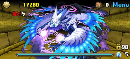 白蛇の地下迷宮 六層 2F 凍翼の双龍帝・ベイツール