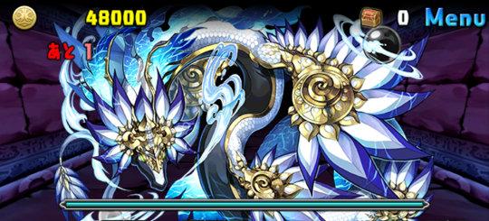 白蛇の地下迷宮 七層 2F 転界龍