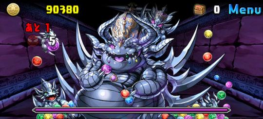 白蛇の地下迷宮 七層 5F 超絶キングメタルドラゴン
