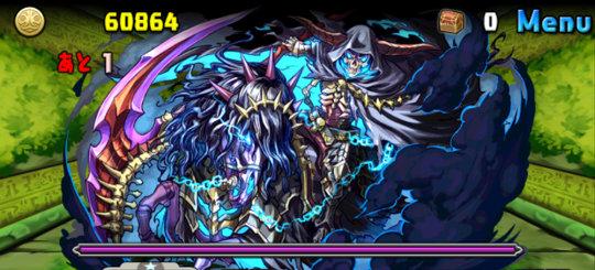 白蛇の地下迷宮 八層 4F 忘却の死神・グリザル