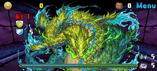 白蛇の地下迷宮 九層 1F ヨルムンガンド