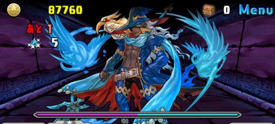 白蛇の地下迷宮 九層 4F 青オーディン
