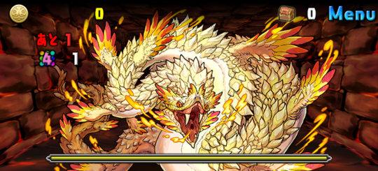白蛇の地下迷宮 最終層 ボス ヨルムンガンド=ユル