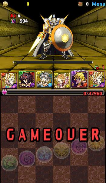 白蛇の地下迷宮 三層 光の番人でゲームオーバー