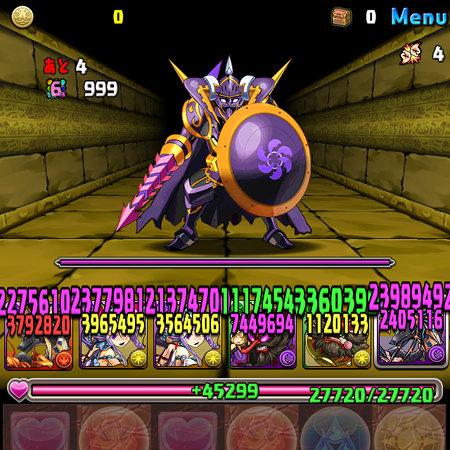 白蛇の地下迷宮 三層 単体2000万の火力