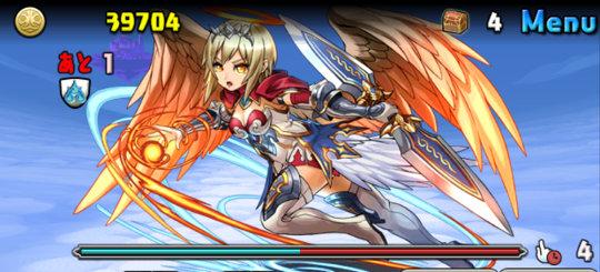 エノク降臨! 絶地獄級 5F 紅翼の星天使・ロズエル