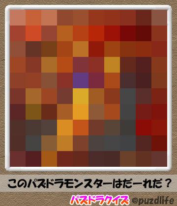 パズドラモザイククイズ65-2