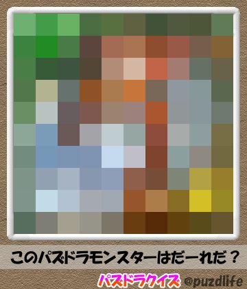 パズドラモザイククイズ65-5