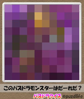 パズドラモザイククイズ65-7
